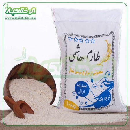 برنج طارم هاشمی شمال