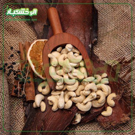 بادام هندی خام