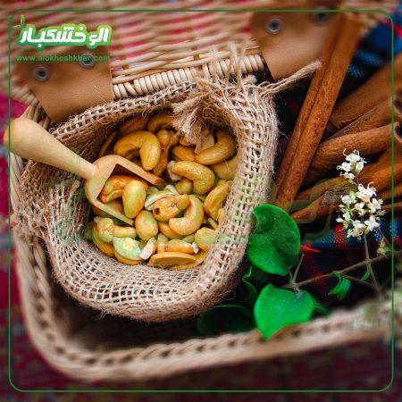 بادوم هندی شور
